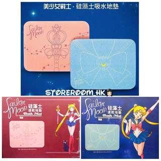 全新 春天 吸濕 除臭 浴室 Sailor Moon 美少女戰士 硅藻土速乾地墊 $135/1