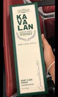 Ka Va Lan Single Malt Whisky 1000ml