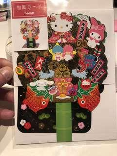 Sanrio Japanese Card