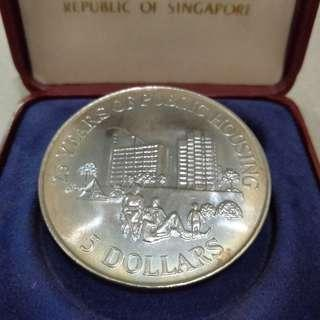1985 Singapore 25 years of public housing 5 dollars coin.