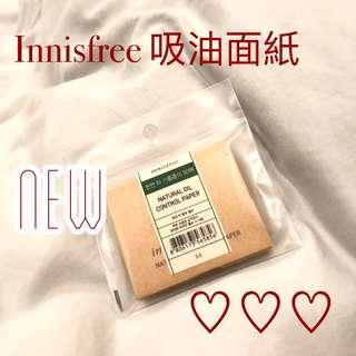 🚚 全新✨現貨 Innisfree 吸油面紙 natural oil control paper 50張 ♡