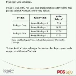Postage Price Increment