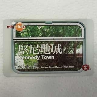 港鐵友禮會限定禮品「港鐵好風景」紀念車票 - 堅尼地城站 MTR Club Kennedy Town Station Ticket