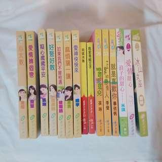 愛情小說 $80。15本