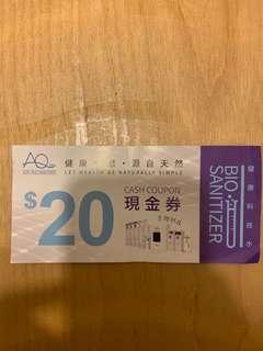 Aq $20 voucher 包郵