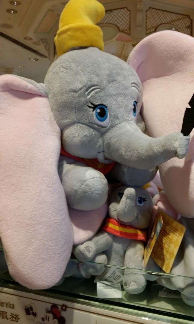 香港迪士尼 小飛象 2019年2月最新出毛公仔 代購