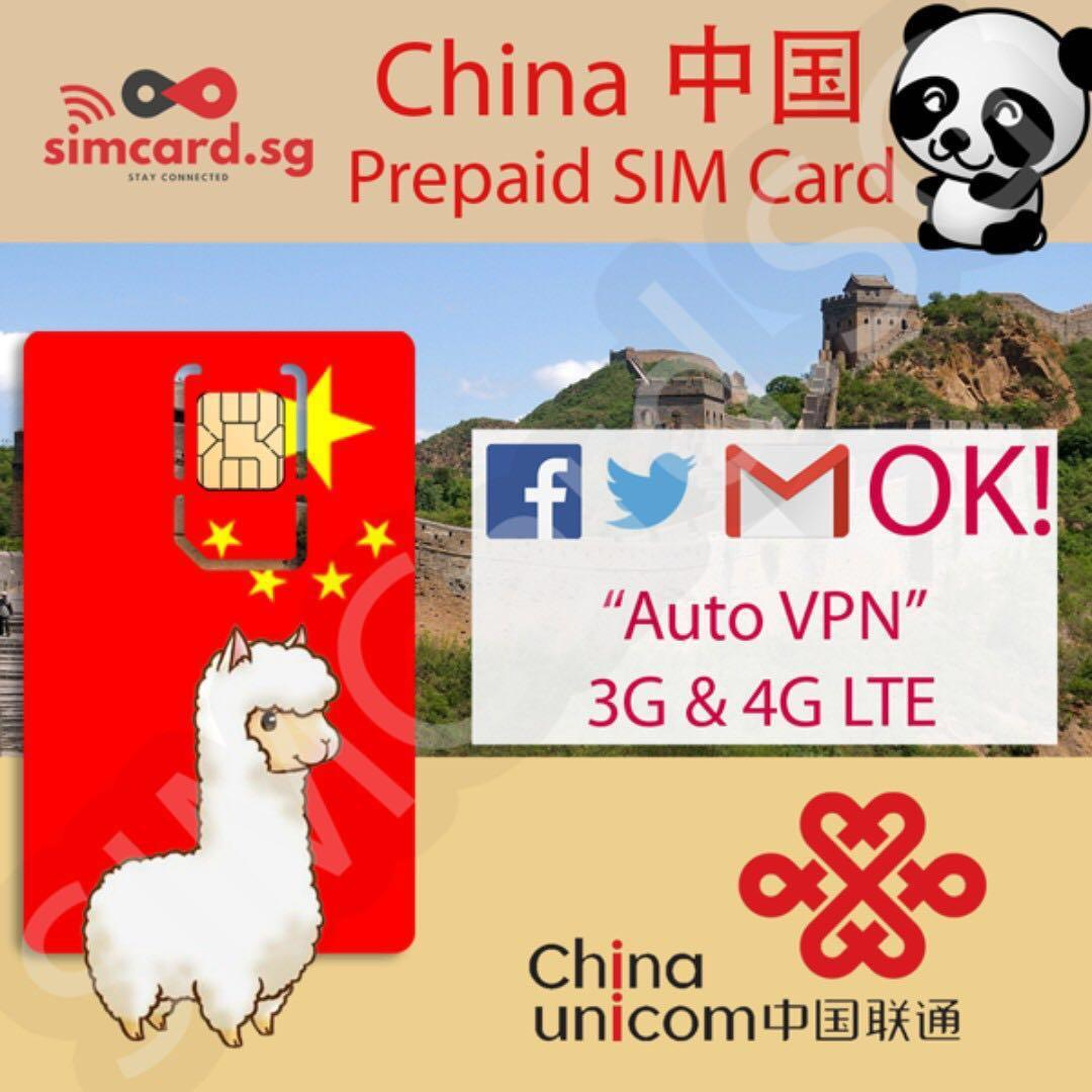 🇨🇳 China, 🇲🇴 Macau, 🇭🇰 Hong Kong Prepaid Data SIM Card (3G & 4G LTE Speed SIMCARD) by SIMCARD.SG