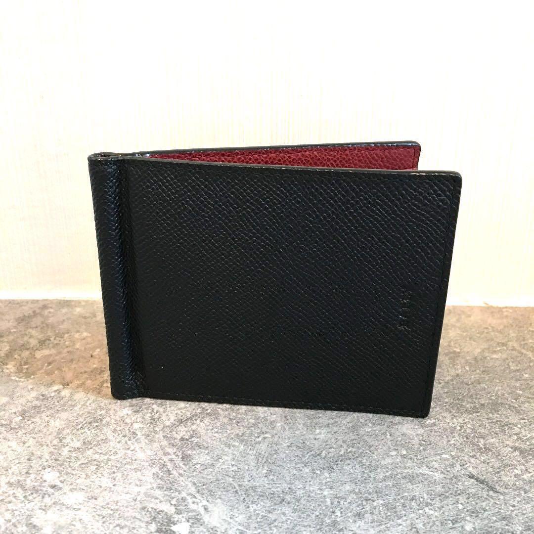 9636101bf602 Bally Bodolo Men's Printed Leather Money Clip Wallet in Black ...