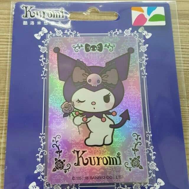 台灣Kuromi 悠遊卡