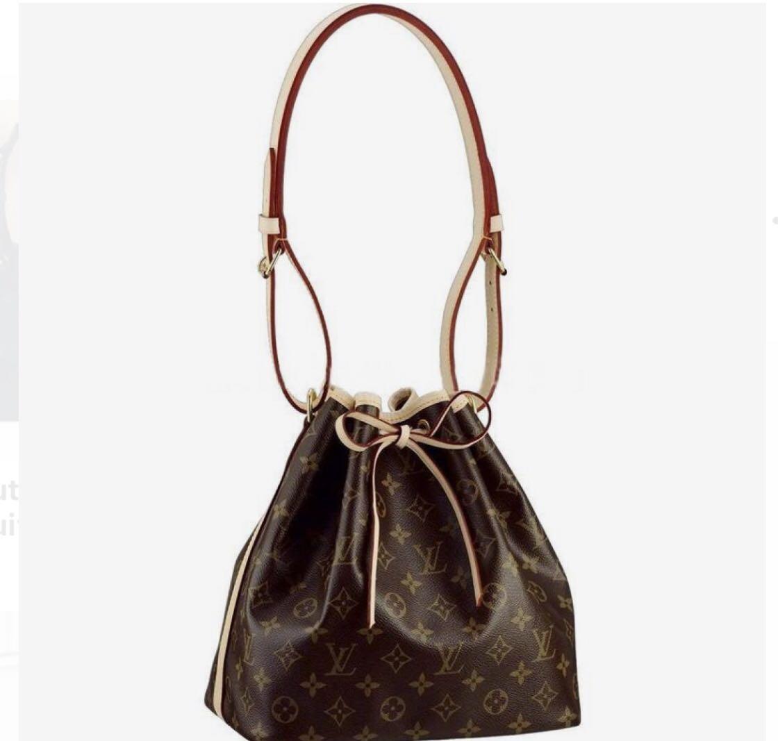 7f75d40a2d54 Louis Vuitton LV Monogram Petit Noe Bucket Bag