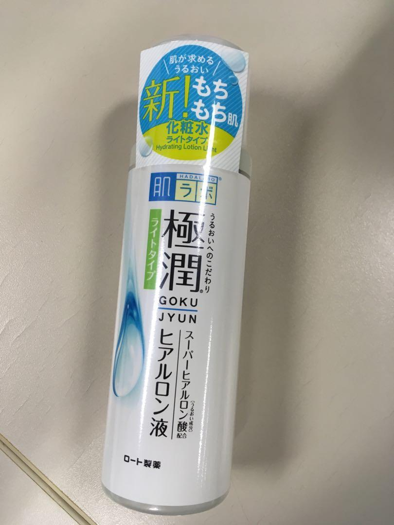 Mentholatum Hada Labo Goku-Jyun Hyaluronic Acid Lotion Light