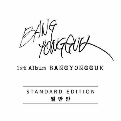[PREORDER] Bang Yongguk - Bang Yongguk (1st Album)