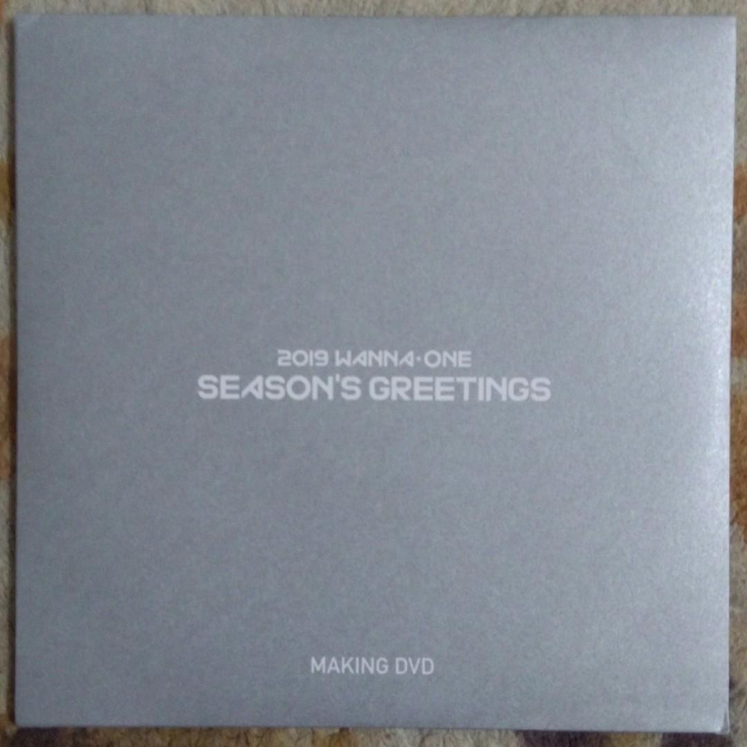 Wanna One Season Greeting - Making DVD