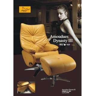 英國鷹牌 亞瑪迪斯三代(Amoudues Dynasty III) 黃色    單椅/躺椅/休閒椅/沙發躺椅