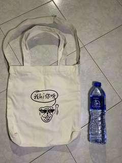 自家設計三用tote bag