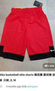 Nike Basketball shorts 精英賽 波褲 學界 籃球 Size S