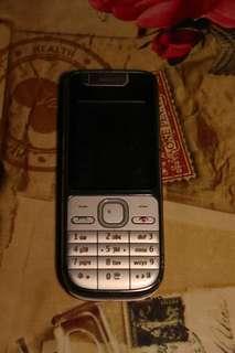 Nokia Keypad Phone