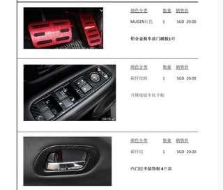 Honda Vezel / HRV Accessories