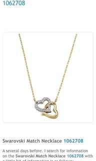 🚚 Authentic Swarovski Match Necklace