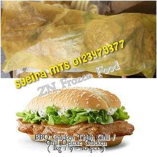 🍗 *BBQ chicken thigh / Grill Deluxe Chicken Thigh*