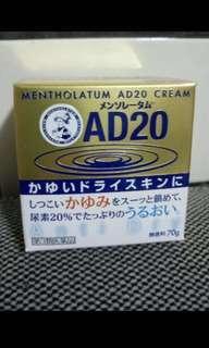 日本 曼秀雷敦 金色AD乳膏 70g
