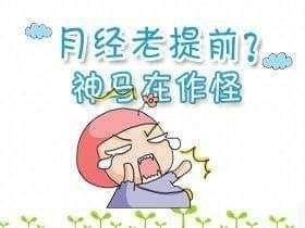 九吉公老红糖🎋
