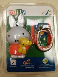 Miffy 八達通公仔