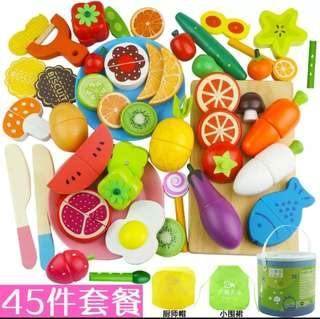 🚚 (Reserved) BN 45pcs Wooden Magnetic Cutting Foods Fruits & Vegetables Vege Kitchen Pretend Play Food Set
