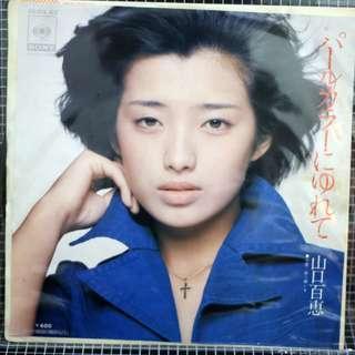 山口百惠 パールカラーにゆれて EP (黑膠 LP)