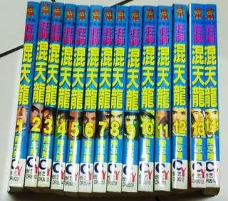 🚚 Manga full Set