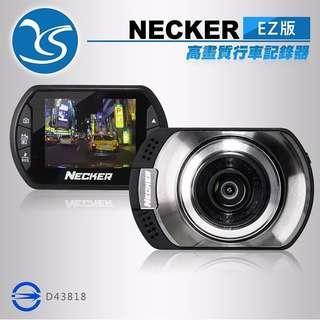 🚚 耀星NECKER S2 EZ版高畫質行車記錄器 full HD 1080P