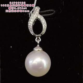 18K白金天然淡水珍珠鑽石吊墜