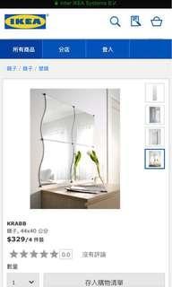 Ikea壁鏡(搬家限今日)如圖三