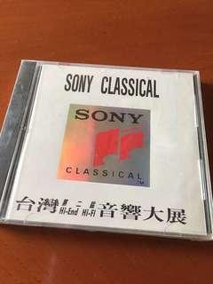 🚚 音響大展2、7、9、10、11屆 cd 共5片(收藏聆聽聖品)