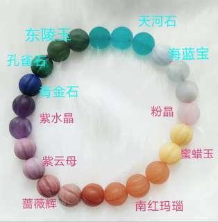 Rainbow mixed quartz pumpkin bracelet 8mm 17g