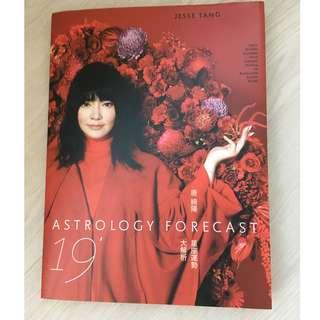 2019 Jesse Tang Astrology Forecast