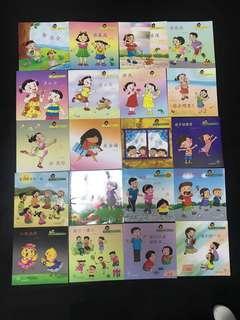 🚚 我读我写系列 I can read , chinese reader preschool