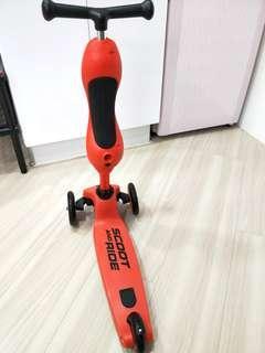 奧地利 Scoot & Ride Cool飛滑步車/滑板車