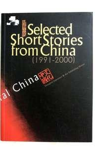 📑 Selected Short Stories from China (1991 - 2000)