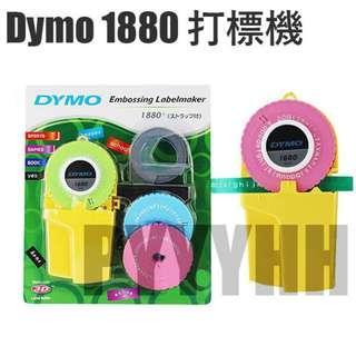 DYMO 打標機 標籤機 標誌器 立體 打字機 DM-1880 個性標誌機 英文 大小寫 草寫 英文 數字 愛心 符號