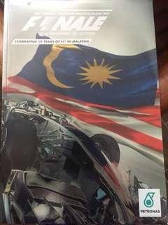 2017 Formula 1 Petronius Malaysia Grand Prix - Official Race Programme
