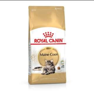 10kg Royal Canin Maine Coon