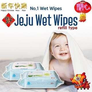 [PO] 80pcs Jeju Wet Wipes [Refill type]
