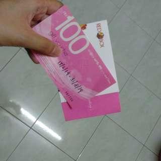 Red Box Karaoke RM100 Gift Card