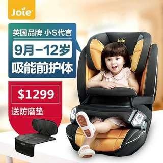 英國joie 旗艦版 ISOFIX 三秒安裝 汽車安全座椅 11段調校 9個月-12歲 國際標準 汽車座椅 $999