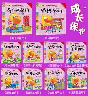 🚚 Chinese Story Books for Young Children