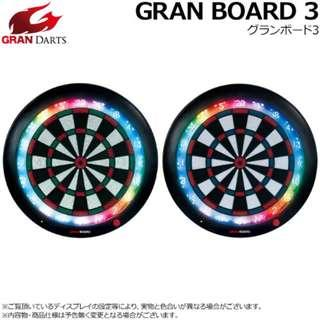 🚚 Granboard 3 Advance Dart Board for family and friends