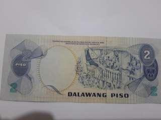 2 pesos paper bill 1949