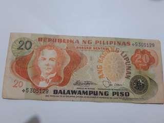 20 pesos 1949 philippines paper bill star note