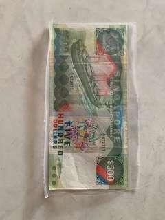Singapore $500 Old Note